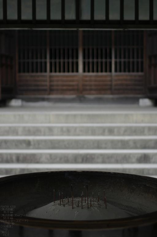 2011_5_南禅寺・新緑_7.jpg