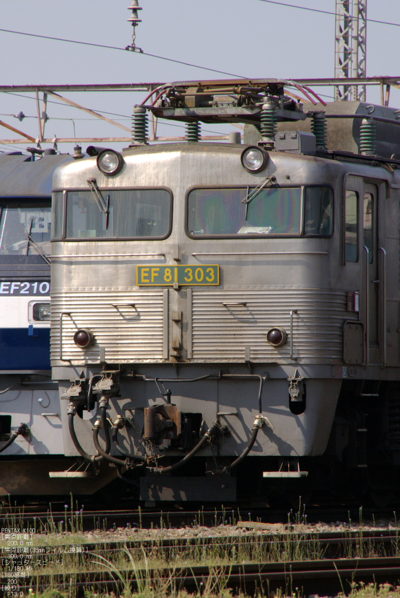 2011_5_EF81・303_ex.jpg