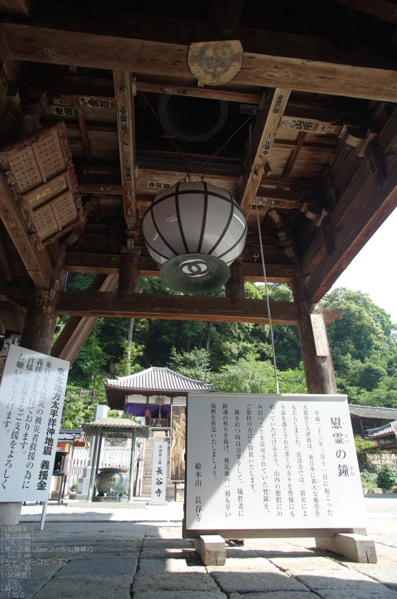 2011_6_長谷寺・紫陽花_15.jpg