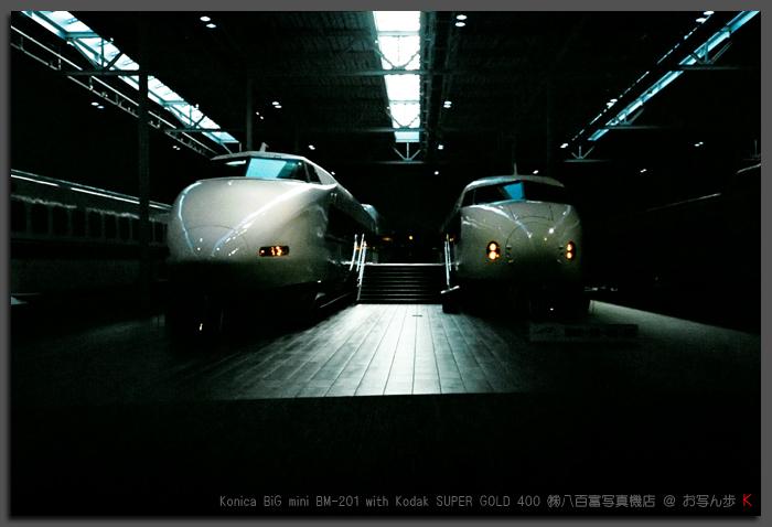 2012_リニア・鉄道館_お写ん歩_top1.jpg