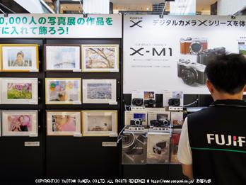 30000人の写真展,大阪_2013yaotomi_3s348.jpg