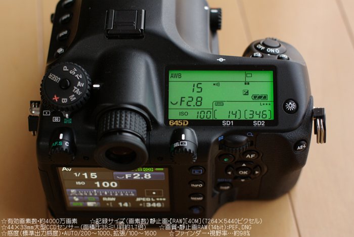 645D_8.jpg