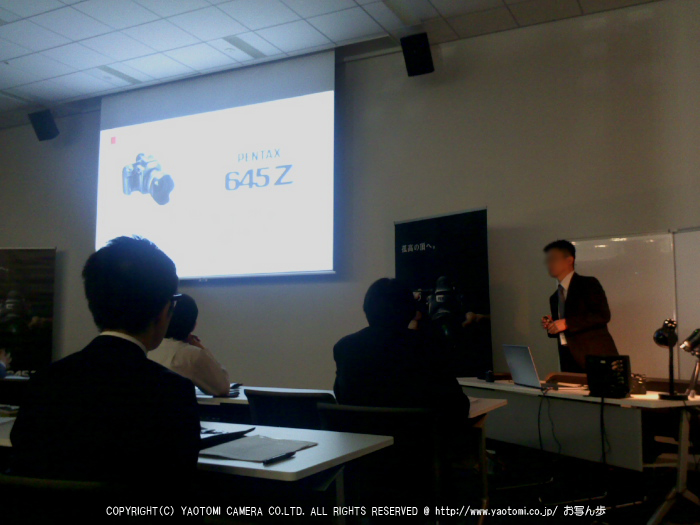 645Z説明会_2014yaotomi_3.jpg