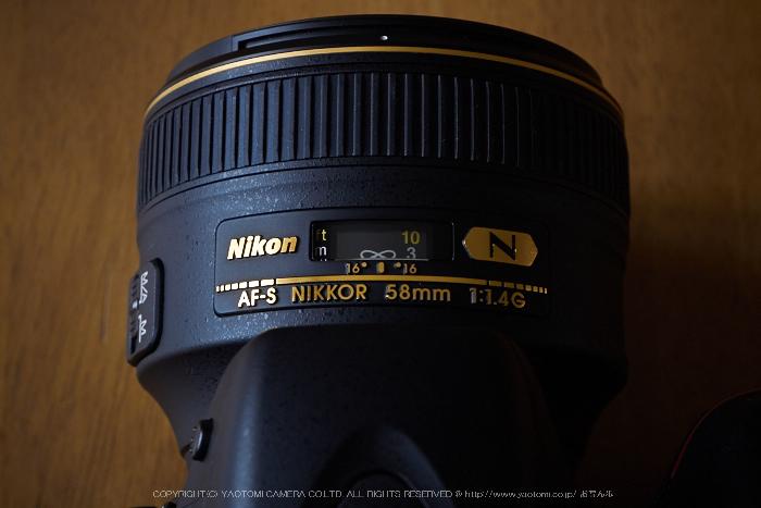 AF-S NIKKOR 58mm f1.4G_P1040155_2014yaotomi.jpg