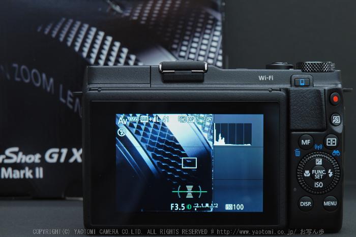 Canon,G1X_II(DSC_0017)2014yaotomi_.jpg