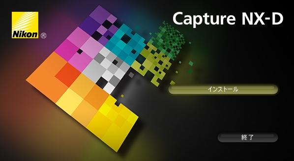 Capture,NXD_2014yaotomi_2.jpg