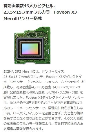 DPセンサー仕様.jpg