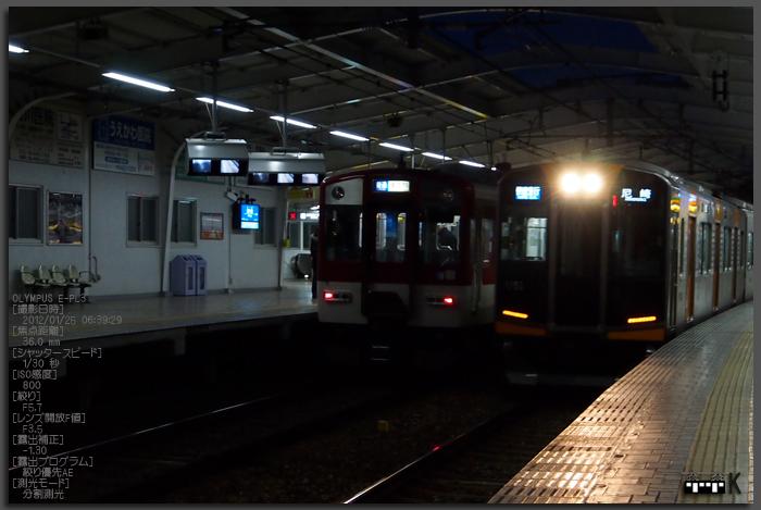 ED12-50mmF3.5-6.3EZ_阪神西大阪線_2012_top1.jpg