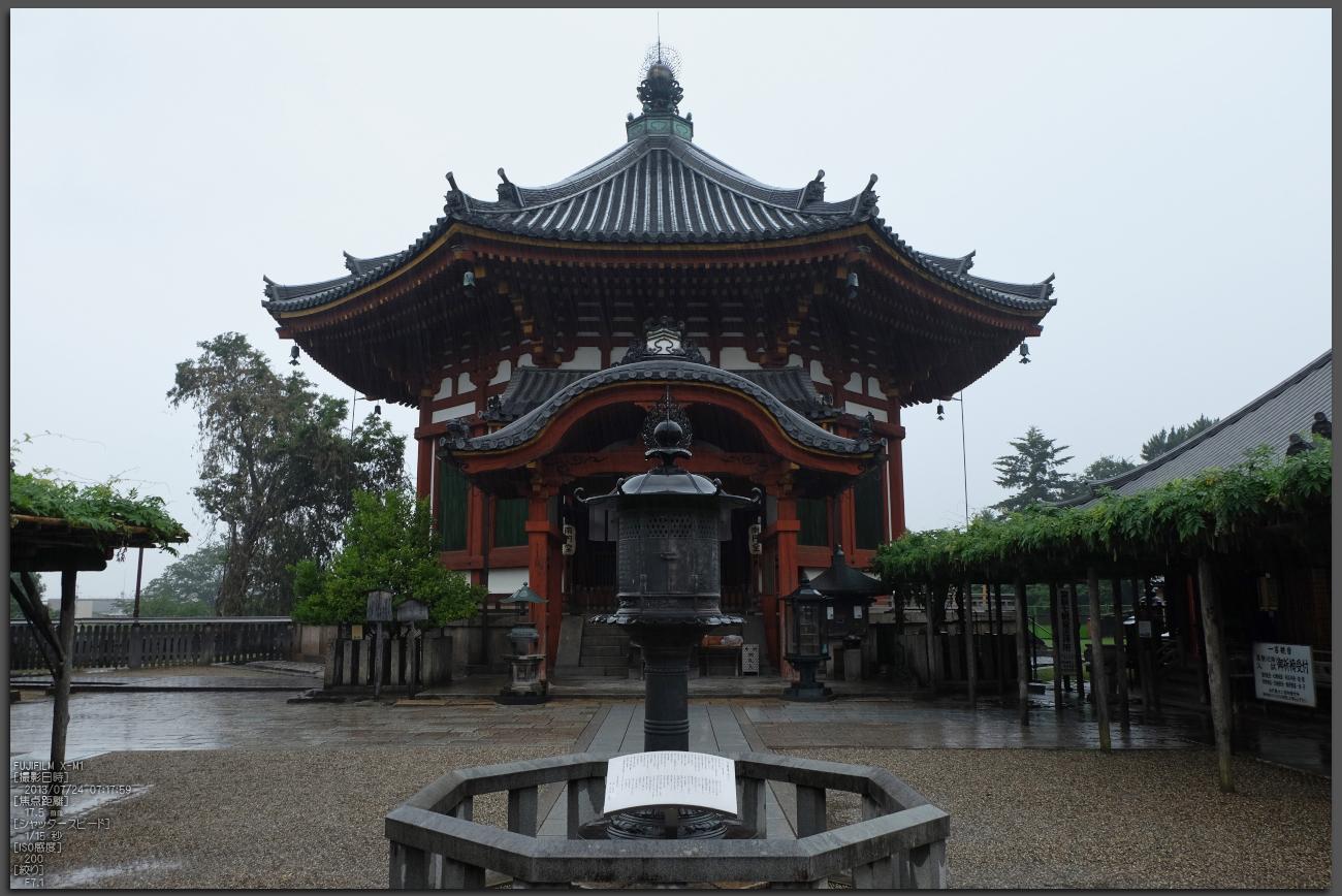 http://www.yaotomi.co.jp/blog/walk/FUJIFILM%2CX-M1_2013yaotomi_%E5%8D%97%E5%86%86%E5%A0%82_1st.jpg