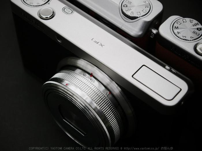 FUJIFILM_XF1_yaotomi_2ss.jpg