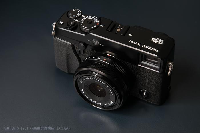 FUJIFILM_XPro1_XF18mmF2R_yaotomi_1.jpg