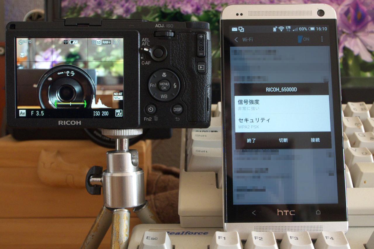 http://www.yaotomi.co.jp/blog/walk/GR%2CRemote_2015yaotomi_PEM10020a.jpg