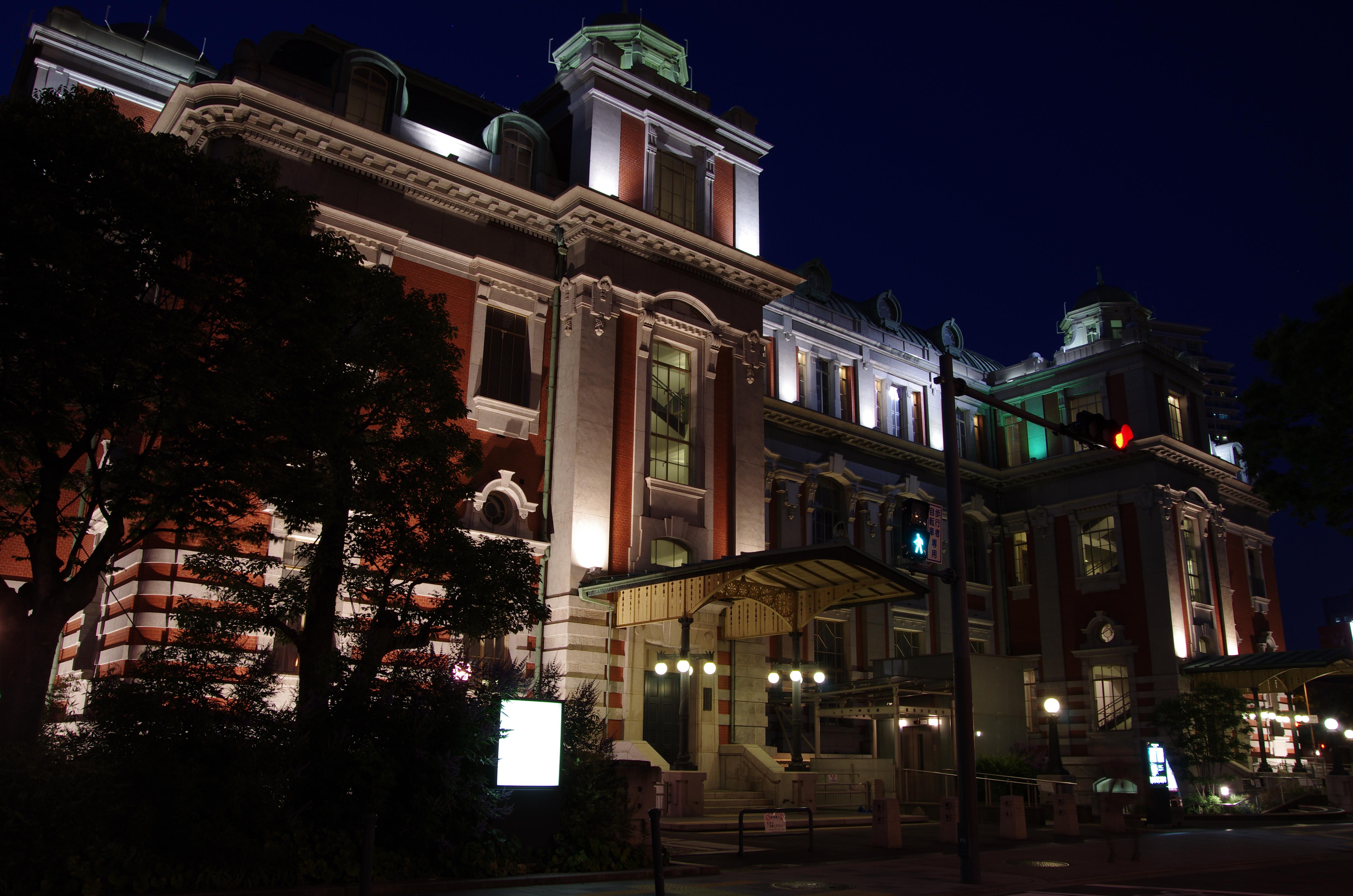 http://www.yaotomi.co.jp/blog/walk/IMGP0590_200a.JPG