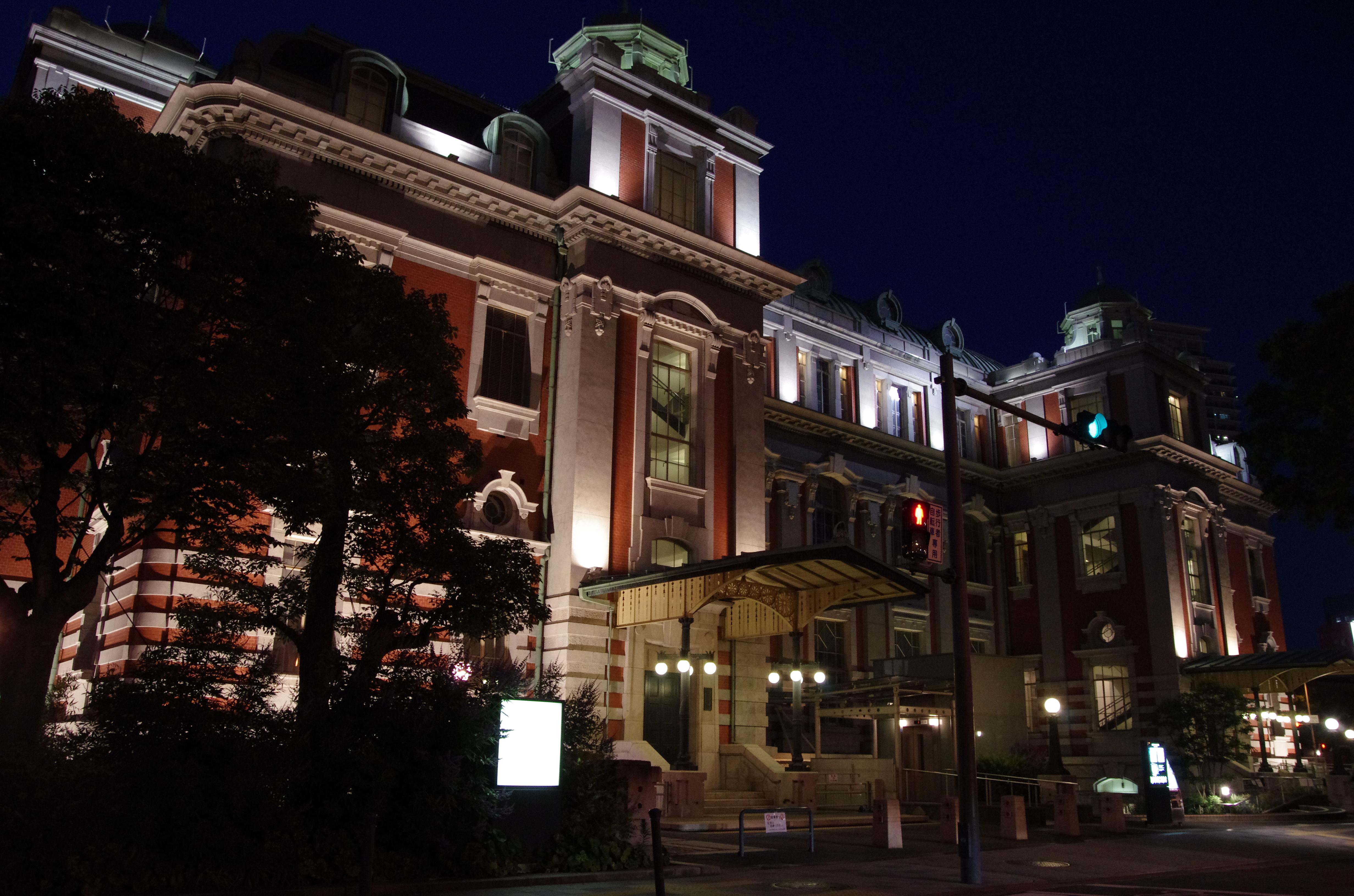 http://www.yaotomi.co.jp/blog/walk/IMGP0594_3200a.JPG