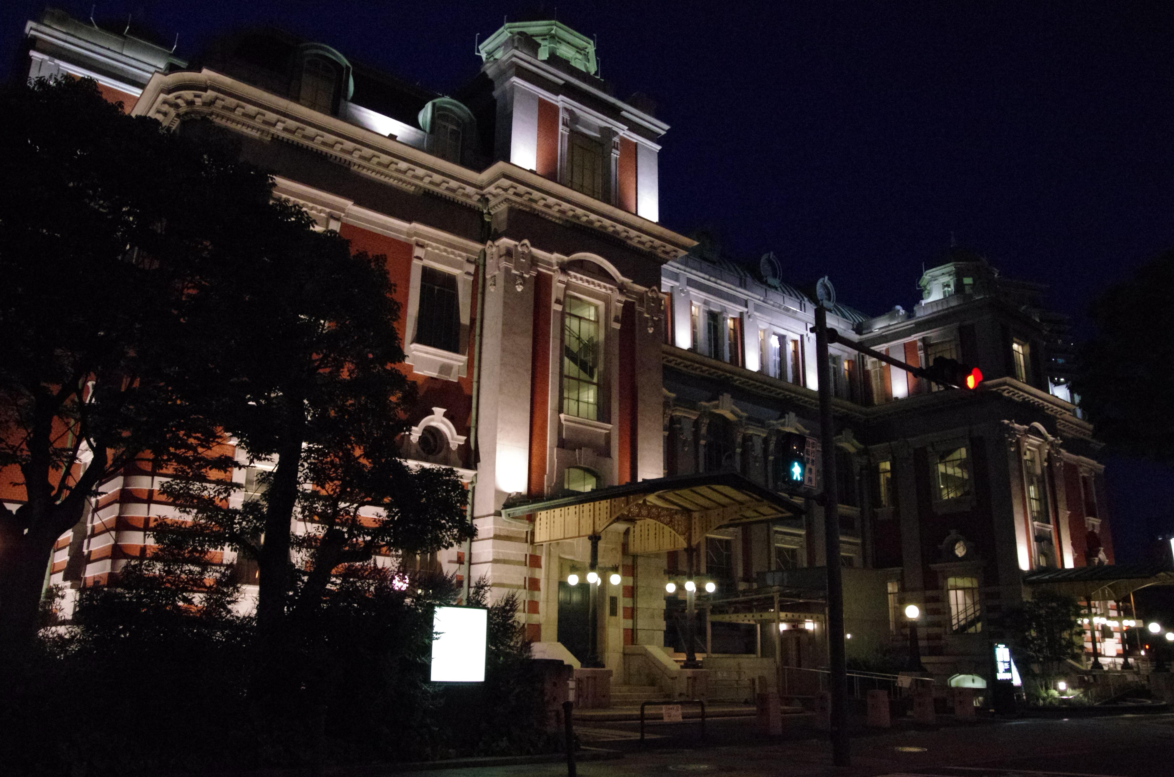 http://www.yaotomi.co.jp/blog/walk/IMGP0597_12800a.JPG