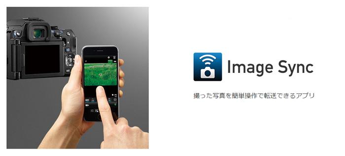 Image-sync.jpg