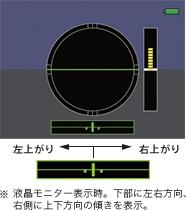 K-30_電子水準器.jpg
