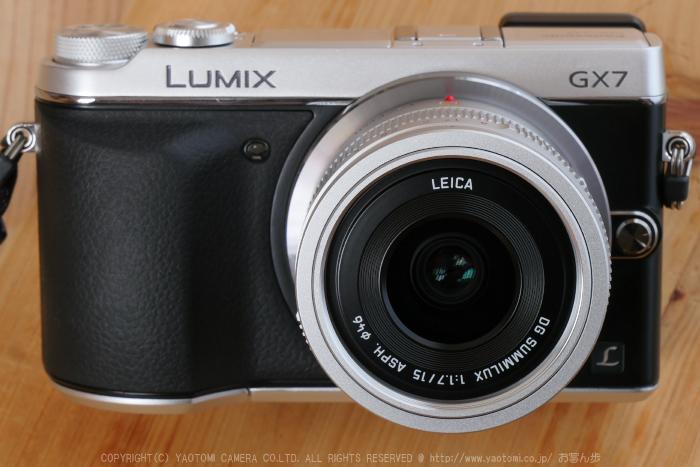 LUMIX,SUMMILUX,15mm_2014yaotomi_2.jpg