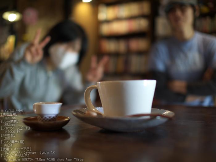 NOKTON_17.5mm_F0.95_MicroFourThirds_yaotomi_5.jpg