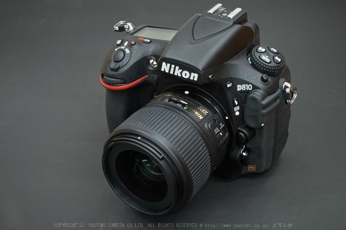 Nikon,D810(ED35mm_1,8)2014yaotomi_.jpg
