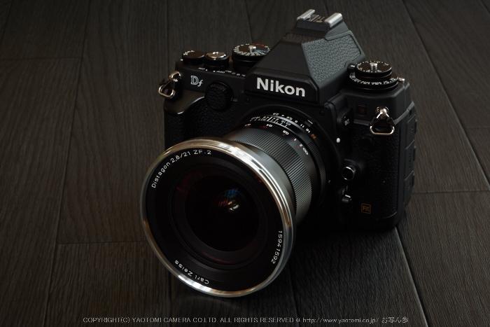 Nikon,Df(Distagon,T,2.8_21)2014yaotomi.jpg