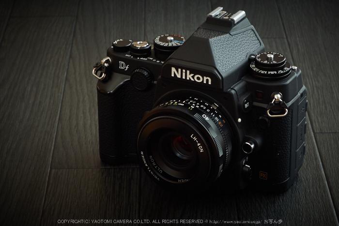 Nikon,Df(ULTRON,40mm_F2,SLIIN)2015yaotomi_2.jpg