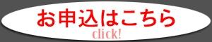 OLYMPUS,OM-D,写真講座_注文サイト.jpg