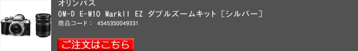 OLYMPUS,OM-D,E-M10II_2015yaotomi_3.jpg