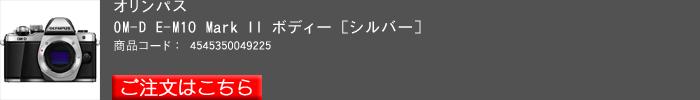 OLYMPUS,OM-D,E-M10II_2015yaotomi_5.jpg
