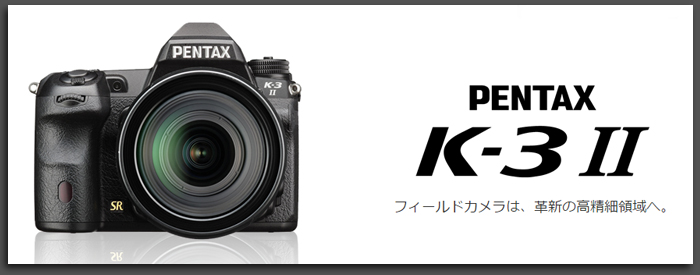 PENTAX,K3II_a.jpg