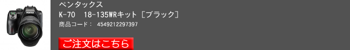 PENTAX,K70_2016yaotomi_BK_LK.jpg