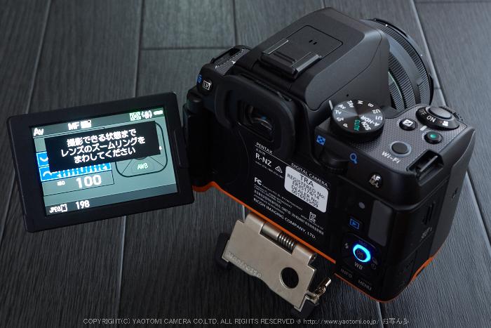 http://www.yaotomi.co.jp/blog/walk/PENTAX%2CKS2%28P3060114%292015yaotomi_12.jpg