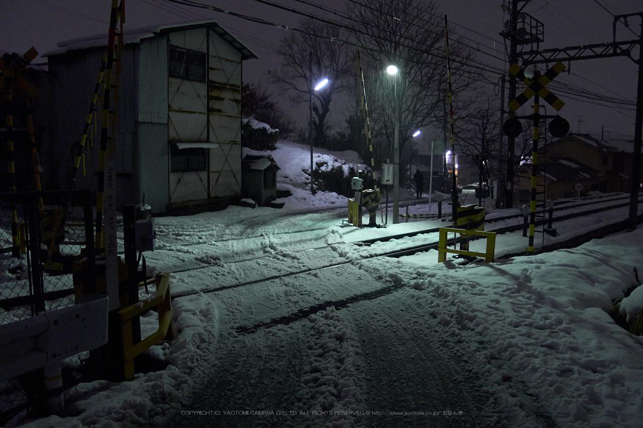 http://www.yaotomi.co.jp/blog/walk/PENTAX%2CMX1%2820-02-48%2C6mm%2CF2%29_2014yaotomi_.jpg