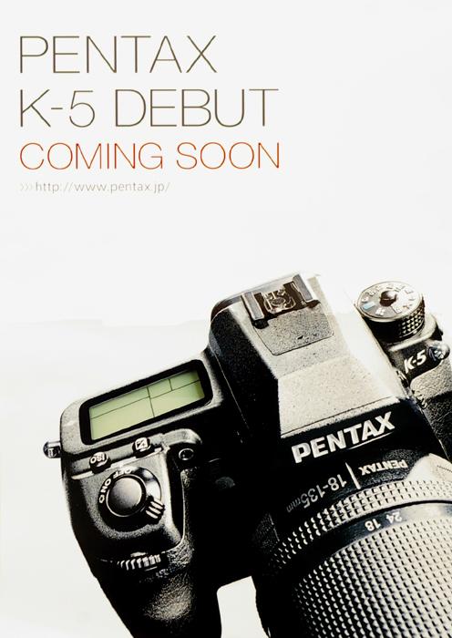 PENTAX-K-5-DEBUT_1s.jpg