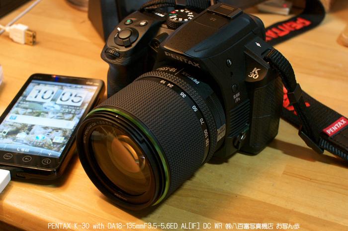 http://www.yaotomi.co.jp/blog/walk/PENTAX_K-30_yaotomi_%E3%81%8A%E5%86%99%E3%82%93%E6%AD%A9_1.jpg