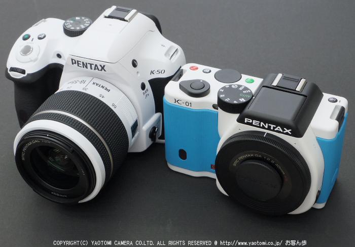 PENTAX_K50body_2013yaotomi_18.jpg