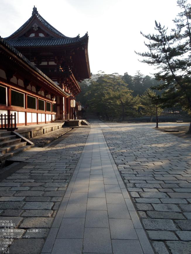 http://www.yaotomi.co.jp/blog/walk/PENTAX_Q_2012%E6%9D%B1%E5%A4%A7%E5%AF%BA_3.jpg