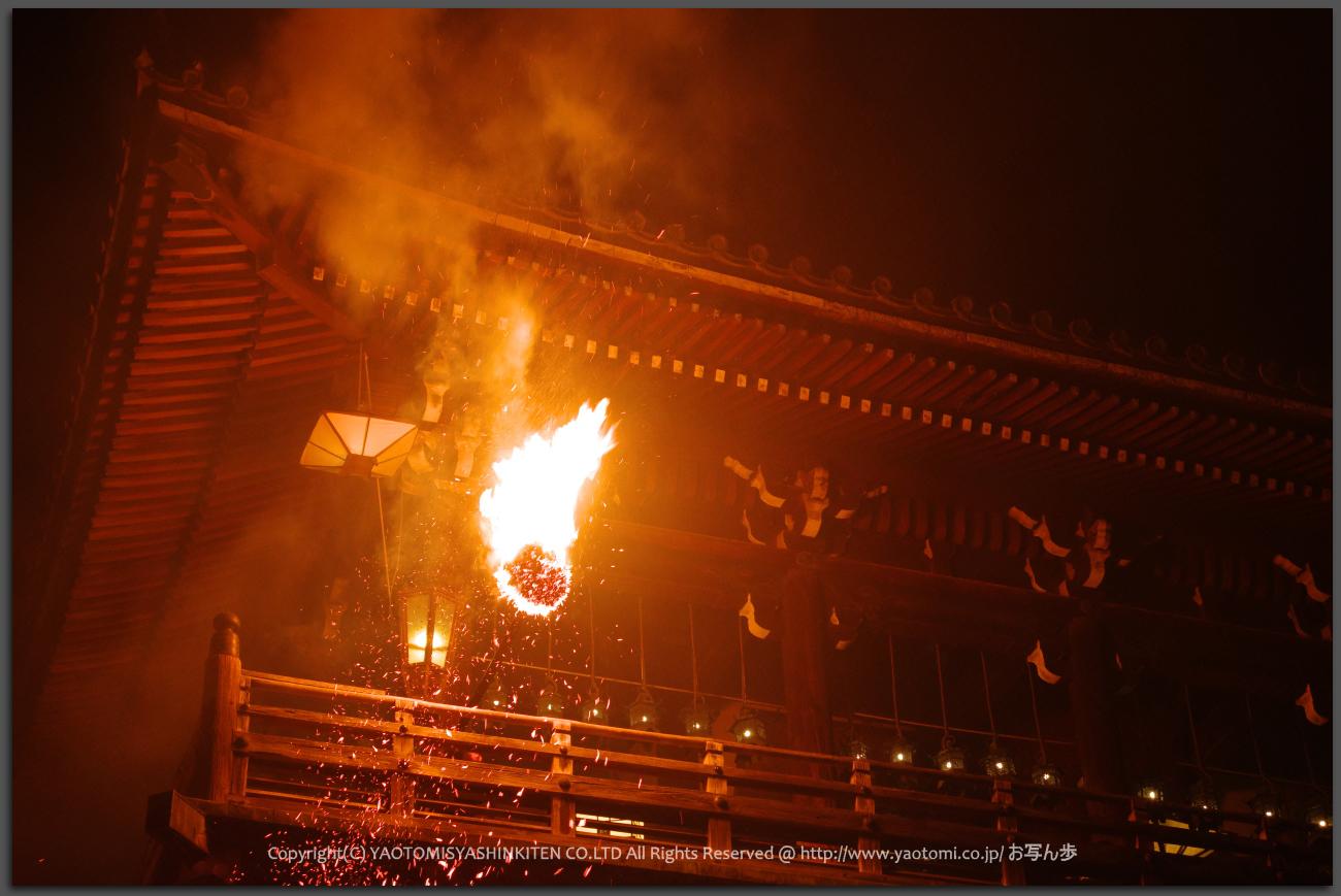http://www.yaotomi.co.jp/blog/walk/PKP_3441s%282%29_T.jpg