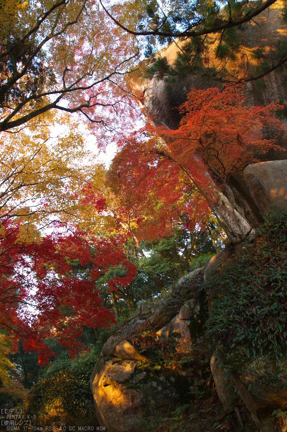 P_K33507_SIL(17mm,F5,6),笠置寺,紅葉,2013yaotomi_a.jpg