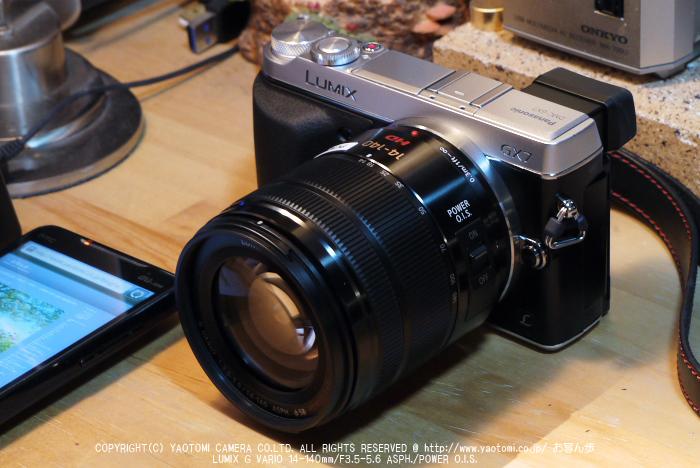 Panasonic,GX7_2013yaotomi_7ss.jpg