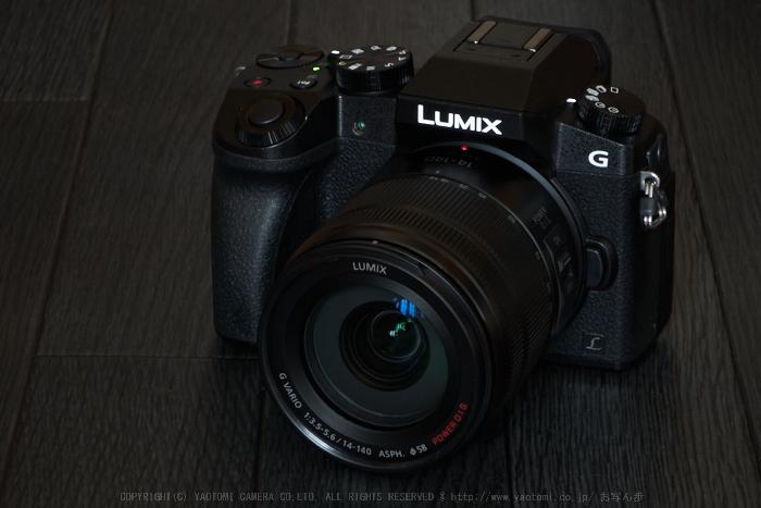 Panasonic,Lumix,G7_2015yaotomi_07.jpg