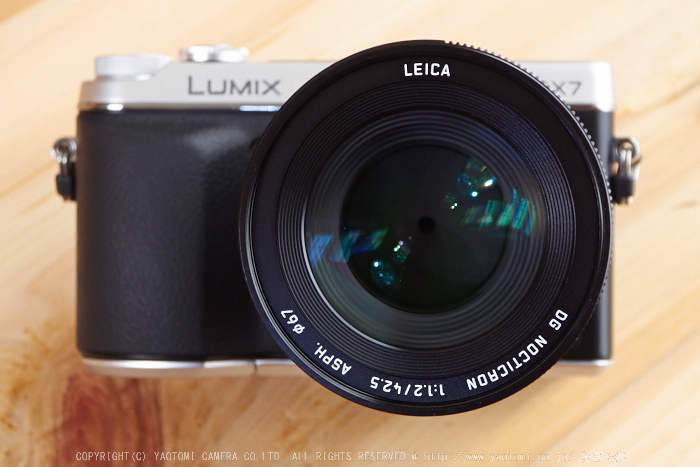 Panasonic,NOCTICRON,42,5mmF1,2_P1250129_2014yaotomi.jpg