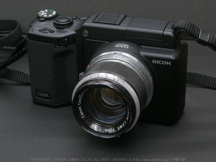 http://www.yaotomi.co.jp/blog/walk/RICHO_GXR_Mmount_yaotomi_7.jpg