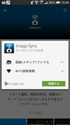 RICOH-Image-Sync-(PENTAX-K-S2-Wi-Fi)_2015yaotomi_03.jpg
