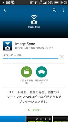RICOH-Image-Sync-(PENTAX-K-S2-Wi-Fi)_2015yaotomi_04.jpg