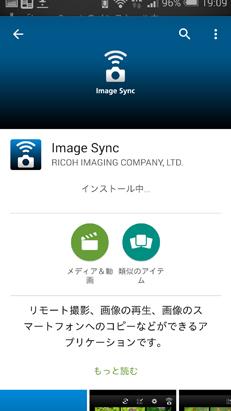 RICOH-Image-Sync-(PENTAX-K-S2-Wi-Fi)_2015yaotomi_05.jpg