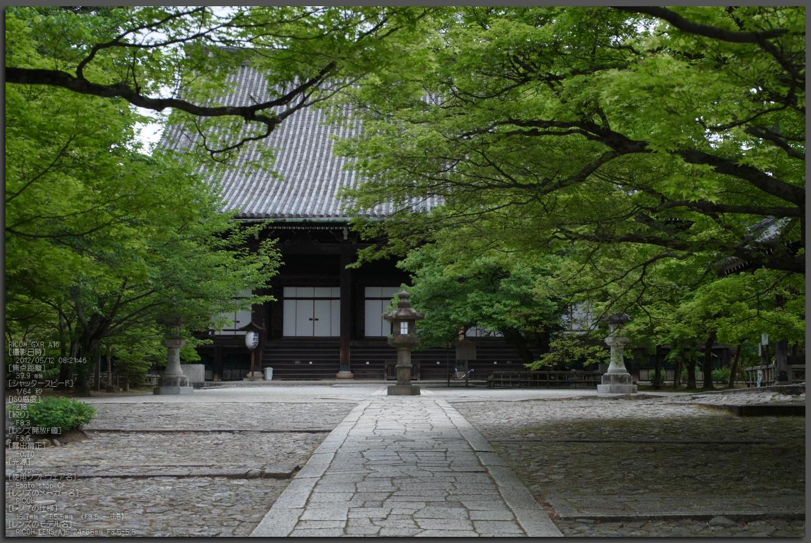 http://www.yaotomi.co.jp/blog/walk/RICOH_GXR_A16_%E7%9C%9F%E5%A6%82%E5%A0%82%E3%83%BB%E6%96%B0%E7%B7%91_2012_yaotomi_top1.jpg