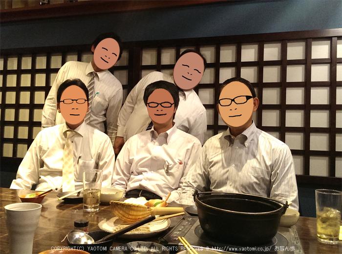 RY会談_2014yaotomi_1s.jpg
