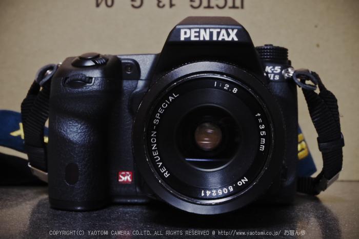 RevuenonSpecial,35mm,F2.8__2013yaotomi_3ss.jpg