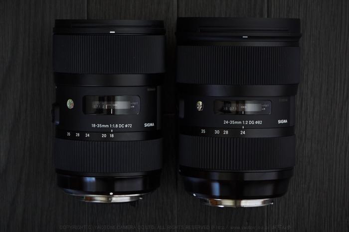 SIGMA,24_35mm,F2,0_2015yaotomi_14.jpg